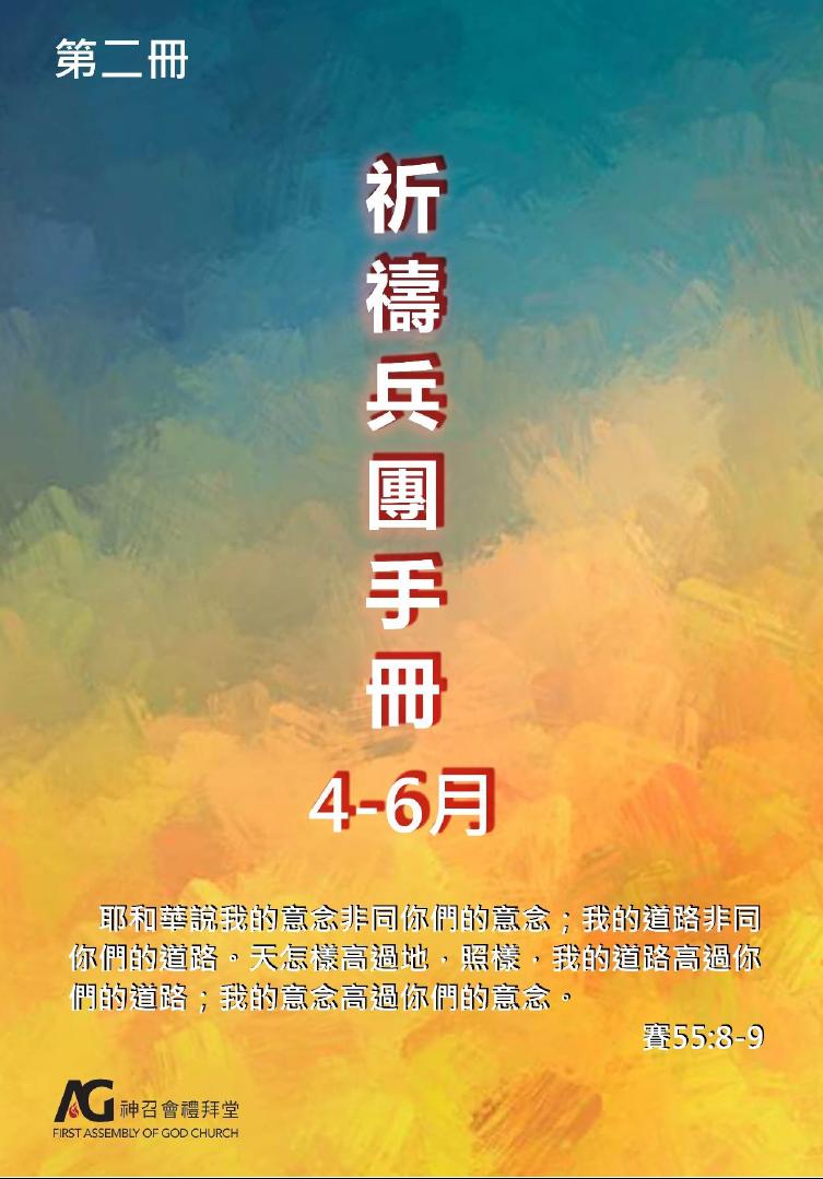 2020-03-31 (1)